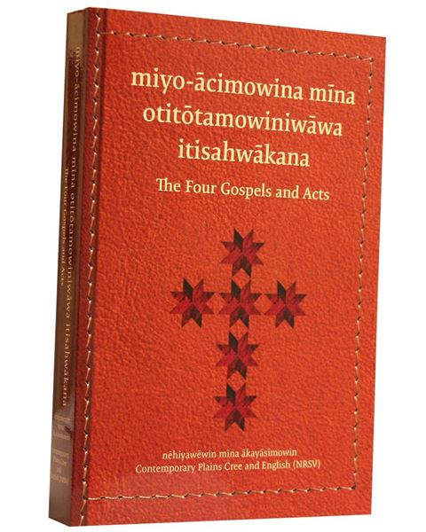 Picture of Cree Western (Plains Contemporary)-English (NRSV) 4 Gospels & Acts