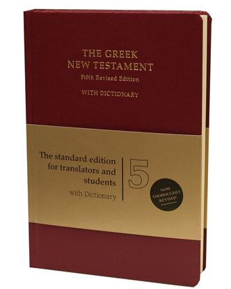 Picture of Greek New Testament 5th Revised Ed. with Greek-English Dictionary