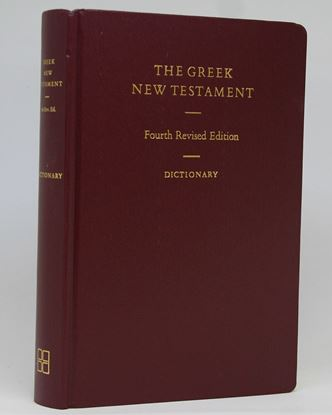 Picture of The Greek New Testament with Revised Greek-English Dictionary