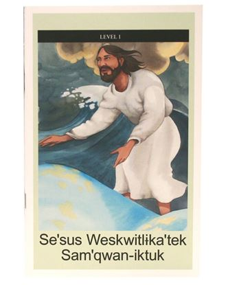 Picture of MI'KMAQ: Se'sus Weskwitlika'tek Sam'qwan-iktuk – Jesus Walks on Water (Level 1)