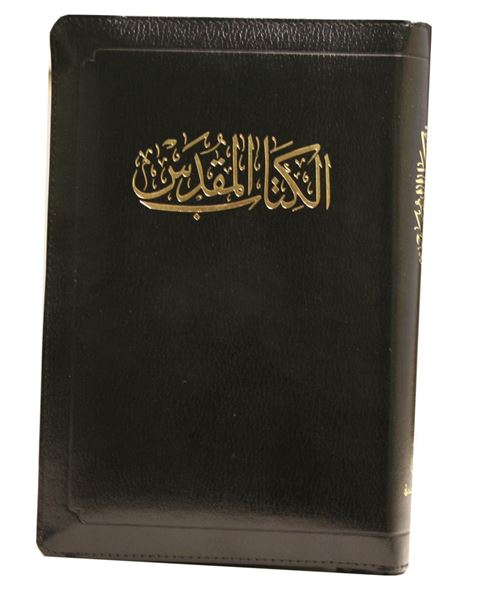 Picture of Arabic (New Van Dyke) Bible