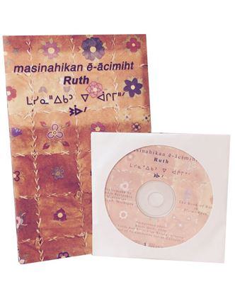 Picture of Cree Western (Plains Contemporary) Book of Ruth – Book with CD
