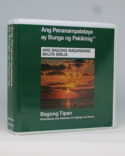 Picture of Tagalog New Testament on CD
