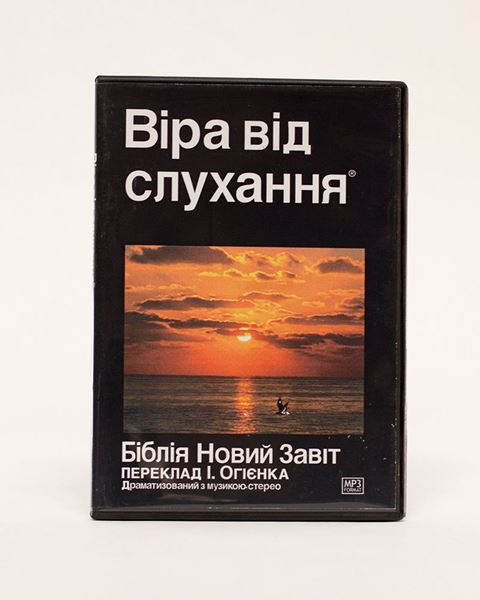 Picture of Ukrainian Dramatized MP3 New Testament on CD