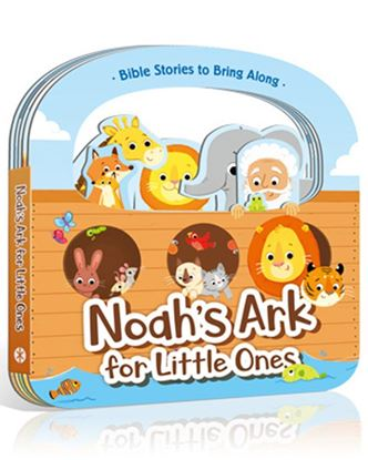 Picture of Noah's Ark for Little Ones
