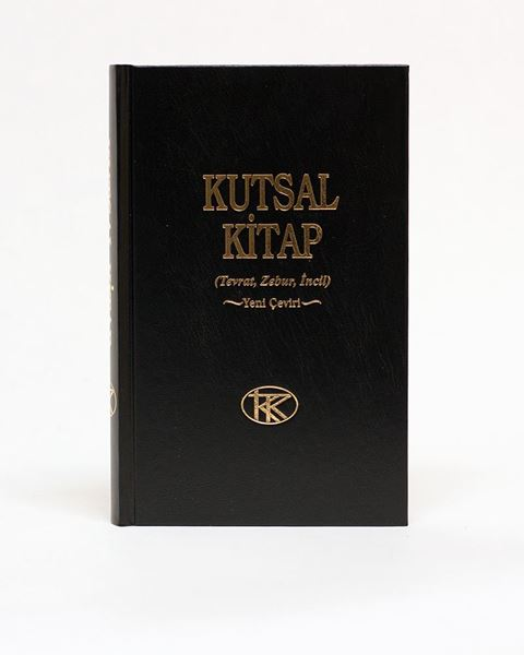 Picture of Turkish Bible