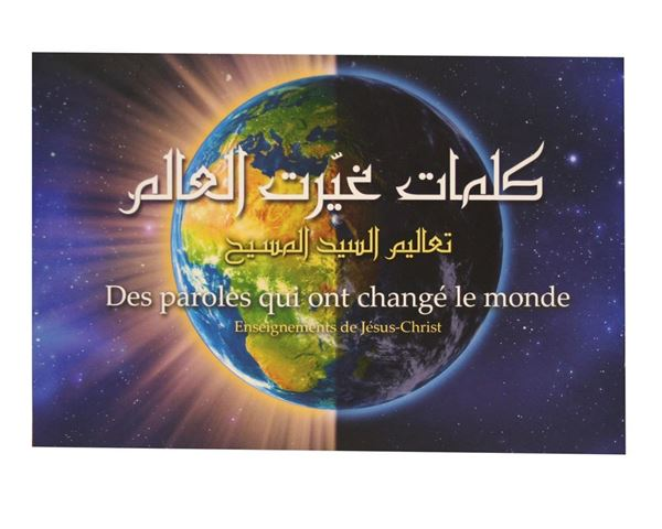 Picture of Words that Changed the World' – Teachings of Jesus: Arabic (NVD)/French (SER)