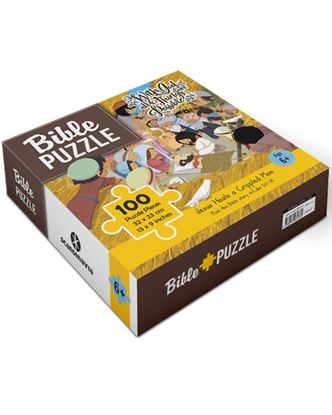 Picture of Bible Puzzle 1: Jesus Heals a Crippled Man (100 pieces)